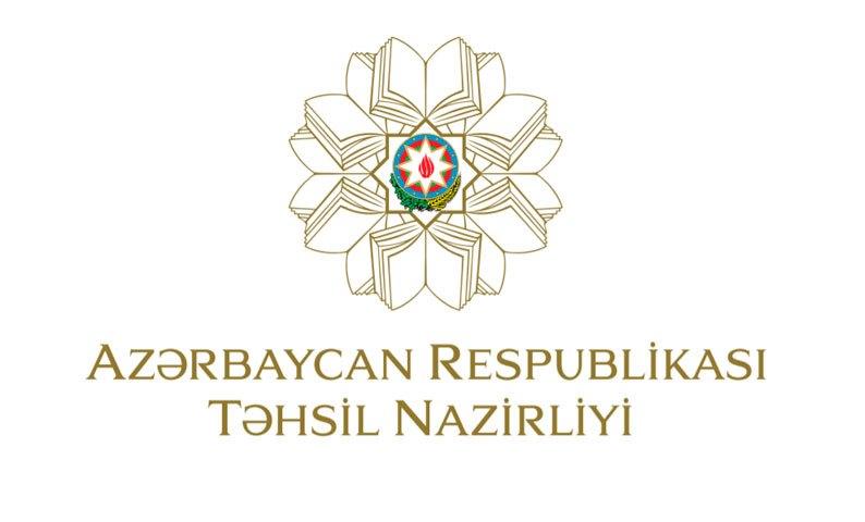Direktorlarin Isə Qəbulu Uzrə Onlayn Sinaq Imtahani Keciriləcək Azedu Az Azərbaycan Təhsil Portali